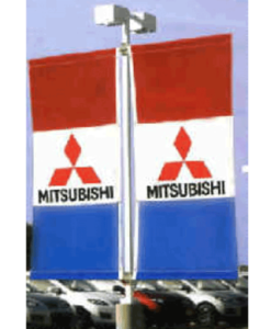 Vinyl Auto Dealer Vertical Panel Flags